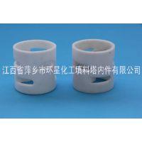 萍乡市环星化工填料专业生产高强度 PTFE四氟鲍尔环