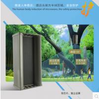 森林防火语音提示器,太阳能森林防火语音报警器,wtsafe森林防火警示器