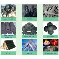 星河干馏式炭化炉 无烟 节能环保炭化炉一吨型烧制各种木质材料的木炭