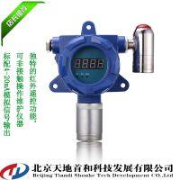 在线式笑气分析仪TD010-N2O-A固定式笑气报警器北京天地首和