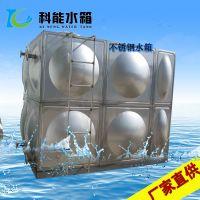 科能供应装配式不锈钢水箱 不锈钢消防水箱