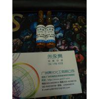 广州亮化化工供应安普霉素标准品,cas:37321-09-8,规格:200mg