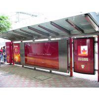 广州宣传栏厂家专业设计公交宣传栏,热销的宣传栏