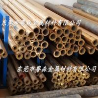 上海H65耐高温厚壁黄铜管 进口C17200铍铜板 国标H59热轧超薄黄铜带