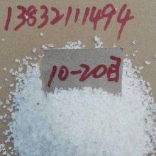 山东1-2毫米精制水处理石英砂滤料生产厂家,永顺石英砂滤料 4-8 8-16 16-32毫米