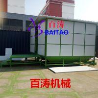 喷砂房厂家 气力回收式喷砂房