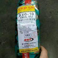 万达300-10真空胎处理 可包装 质量可靠