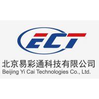 北京易彩中体科技有限责任公司