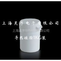 供应可控硅专用导热膏,导热硅脂生产厂家