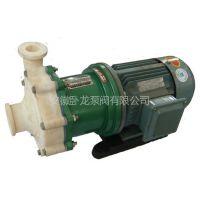 直销氟塑料四氟化工泵酸泵碱泵磁力泵卧龙泵阀CQB50-32-125F