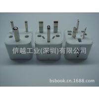 供应供应注塑制品/塑料模具制作/塑料产品成型加工