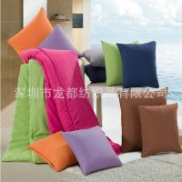 供应纯色抱枕被 办公室沙发靠枕 汽车两用抱枕 靠垫批发订做