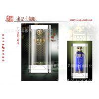 供应亚克力透明酒类包装盒 透明亚克力工艺产品 礼品包装盒