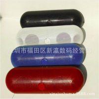 厂家直销 pill药丸音响 药丸XL蓝牙音箱 插卡音响 超大号胶囊音箱