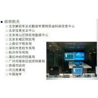 机房综合电力监测 机房综合电力控制 机房综合电力系统