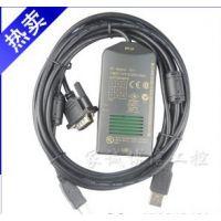 西门子S7-200编程通讯电缆