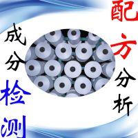 纺织油剂 防水拒油剂 不含PFOA/PFOS 纺织油剂配方分析