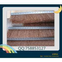 厂家直销各种条刷,铝合金条刷,尼龙丝钢丝条刷品种多,质量可靠