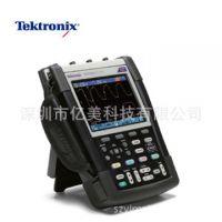 THS3024-TK 泰克 Tektronix 手持式示波器 4通道 200MHz 5GS/s