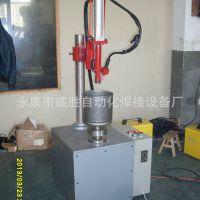焊接设备厂家,威胜焊接设备厂,自动化焊接设备,圆周焊厂家