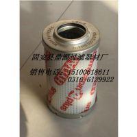 批量供应HYDAC贺德克液压滤芯0280D010BHHC2 质量保障 价格合理