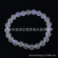 供应创意精品天然水晶手链 水晶串珠手链 广州天然蓝月光石