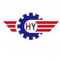 巩义市亨运机械设备贸易有限公司