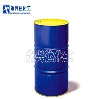 热销46#抗磨液压油|68#抗磨液压油|深圳永兴达化工