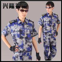 郑州直销 海军数码迷彩服 时尚大学生军训迷彩服