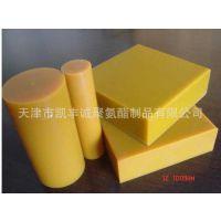 生产聚氨酯件,聚氨酯加工,天津聚氨酯制品厂