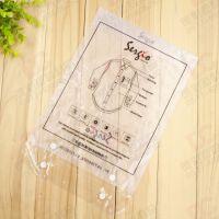 PVC透明塑料包装袋 可印刷定制环保材料PVC服装磨砂纽扣袋