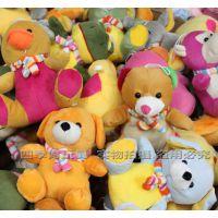 杂货毛绒玩具库存 婚庆小布娃娃礼品小公仔抓机娃娃地摊货源批发