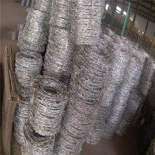 长春带刺铁丝网 镀锌刺绳 包塑刺线现货供应