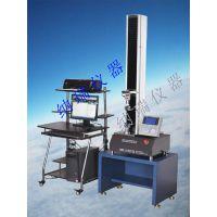 5000N金属材料拉力试验机 金属材料试验机 非金属材料拉力试验机