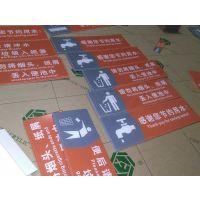 沙井UV平板喷绘 松岗UV打印加工 福永UV印刷