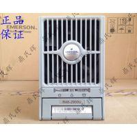 艾默生R48-2900U通讯模块 电力行业产品 50A模块