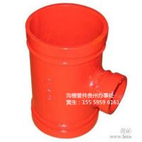 贵州毕节坊安消防铸钢沟槽管件生产厂家_贵州消防建材市场
