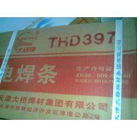 天津大桥THD517/EDCr-B-15阀门堆焊电焊条 D517A阀门耐磨电焊条