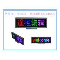 LED桌面台屏电子桌签会议桌签桌面广告