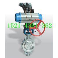 D673W-16P DN100 气动带手动装置不锈钢硬密封蝶阀