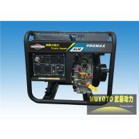 5KW小型柴油发电机-价格,厂家,图片