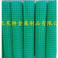 绿色养殖围栏网|金华绿色养殖围栏网|绿色养殖围栏网价格