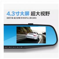 深圳奥美前后行车记录仪双镜头1080P高清夜视 4.3寸大屏倒车影像停车监控