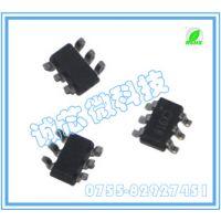 诚芯微科技自动识别充电器芯片加限流10W CX2889