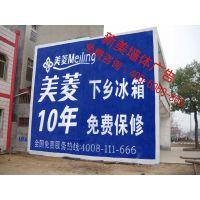 湖北墙体广告—荆州墙体广告—沙市墙体广告