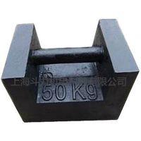MI等级50公斤铸铁砝码