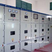 厂房机房设计 通信机房工程 监控系统机房设计