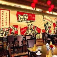 中式饭店烧烤火锅店墙纸 红色革命主题无纺布大型壁画米诺