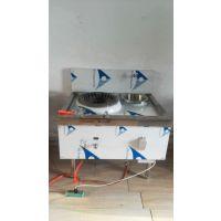 碳氢油配方灶具厂家灶具代理