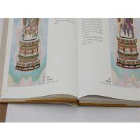 大兴画册印刷|北京画册印刷制作(图)|画册印刷价格